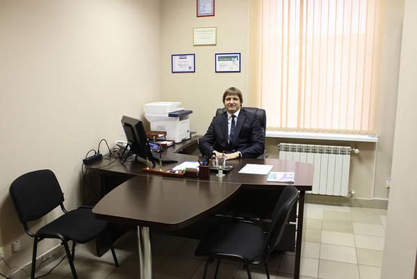 director Centralnogo